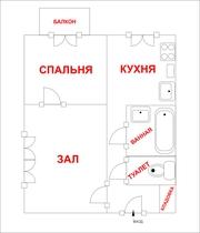 Продам двухкомнатную квартиру .  Срочно!!!!