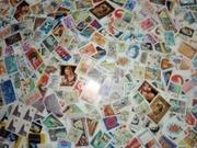 Очень большая куча марок по 50 коп