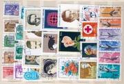 Много марок в подарок