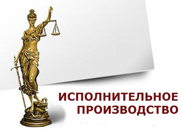 ...как правило, является завершающей частью судебного дела, не менее важной, чем сам процесс вынесения судебного...