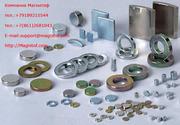 Купить неодимовые магниты,  скидки,  низкие цены,  продажа оптом