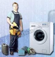 Профессиональный ремонт и установка бытовой техники
