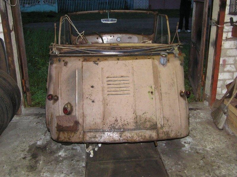Дать объявлением о продажы мотоколяски установка одной межкомнатной двери частные объявления москва