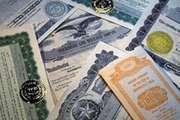 продать   Алроса,  Ростелеком,  Лукойл,  Роснефть,  Полюс Золото,  Газпром,  Норильский Никель,   стоимость акций,  цена курс