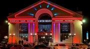 продажа ресторанно-развлекательного комплекса CITY HALL