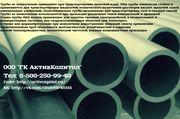 ПНД трубы,  фитинги,  фасонные изделия. ООО