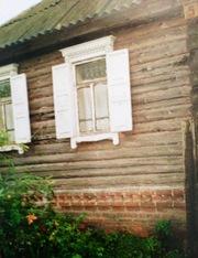 Продаю  дом в  Брянской области