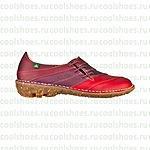 Необычная испанская обувь