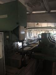 Продаётся комплекс лесопереработки в Брянске.