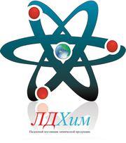 Химическое сырьё,  промышленная химия в Брянске