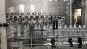 Брянск. Линия розлива воды,  кваса,  пива,  масла,  айрана,  кумыса.